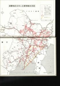 開拓団の入植地区とソ連侵攻後の避難経路