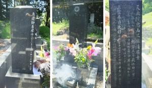 故人の墓石