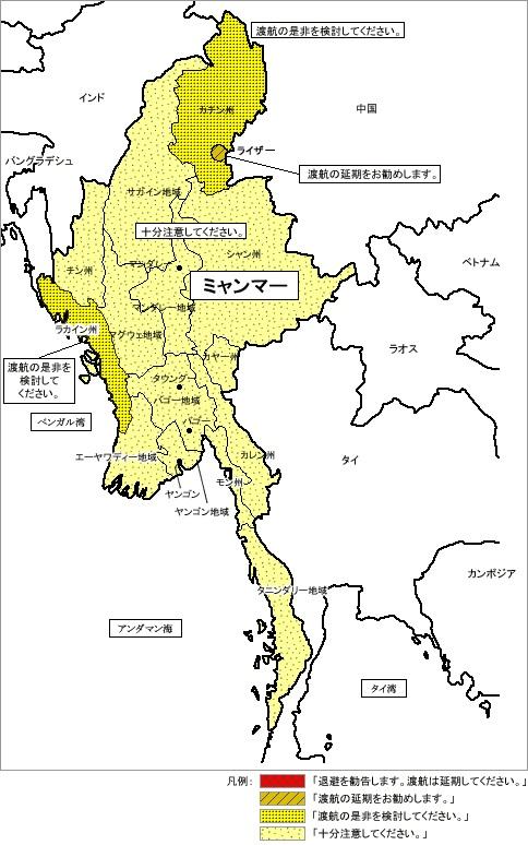 ミャンマー・ラカイン州