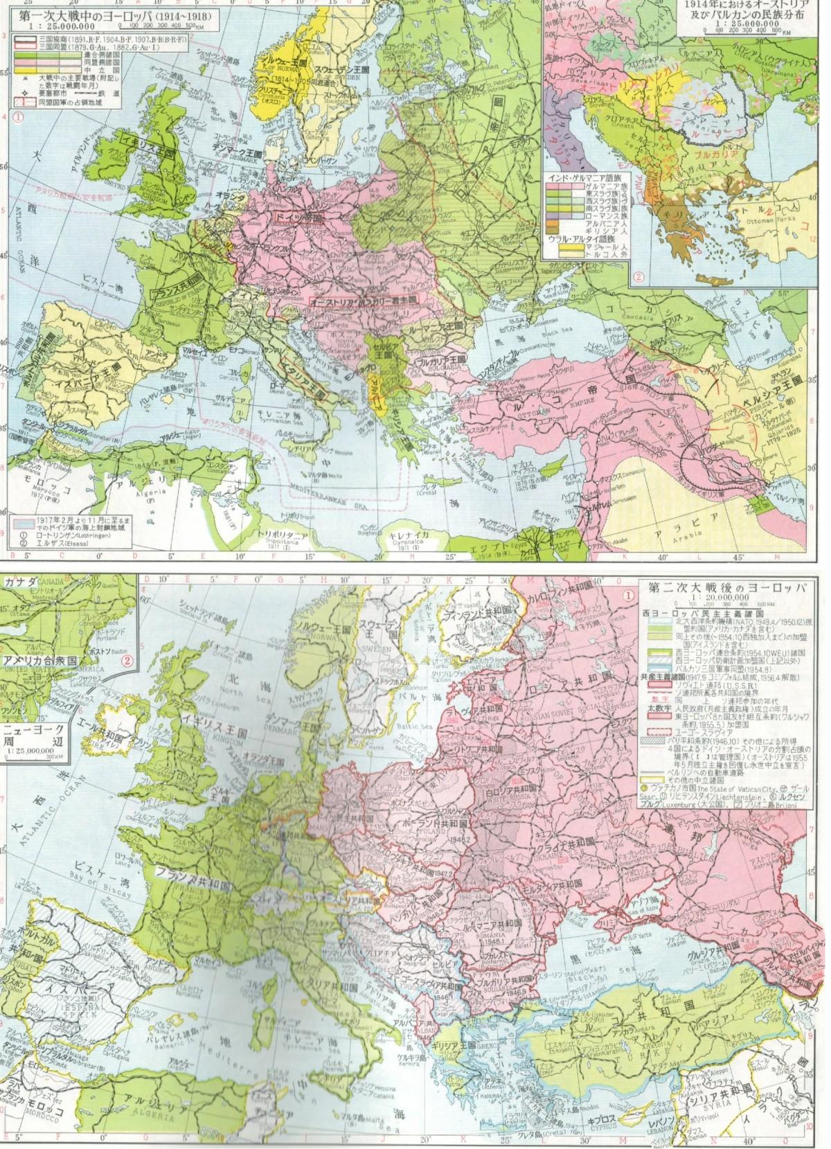 第一次大戦、第二次大戦時のヨーロッパ