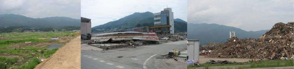 荒蕪地・船の残骸・瓦礫の山