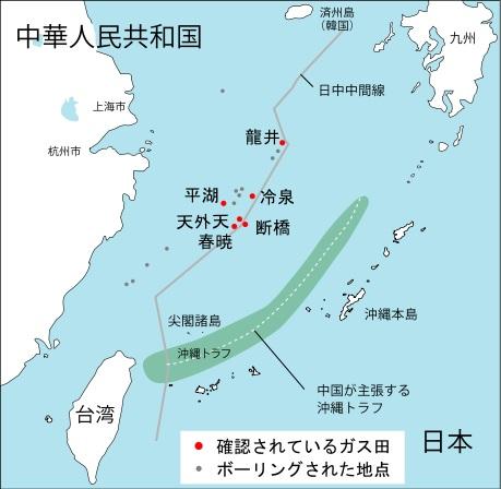 東シナ海に於ける中国とのEEZ紛争