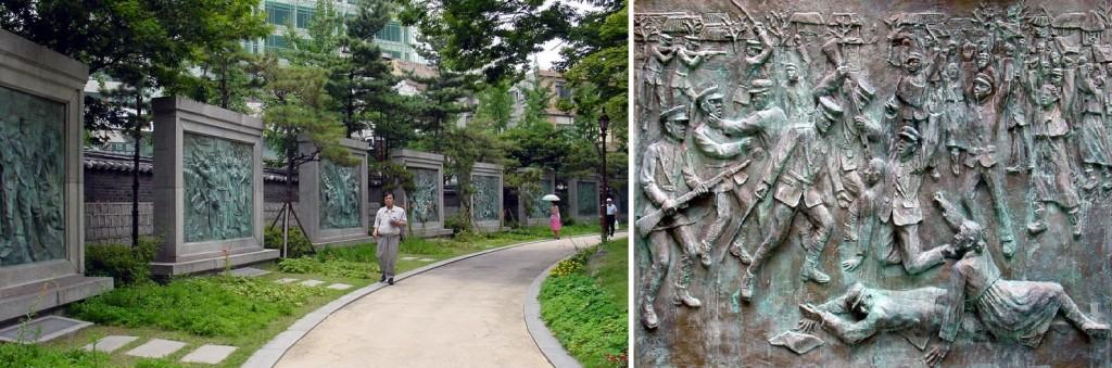 ソウル市・タプコル公園_三一独立運動の記念レリーフ