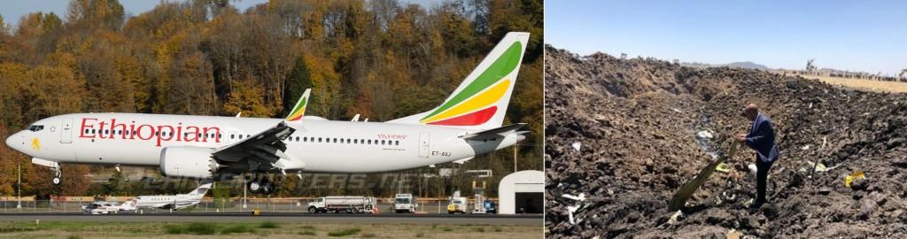 エチオピア航空機と事故現場