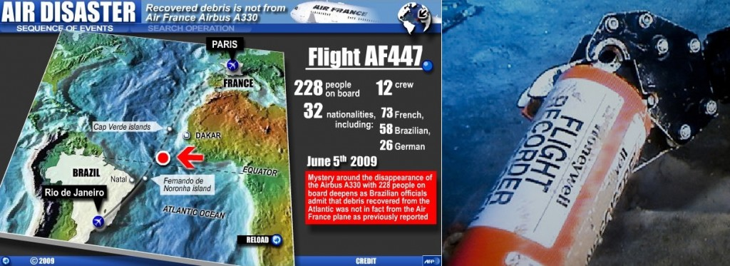 AF・A330墜落事故