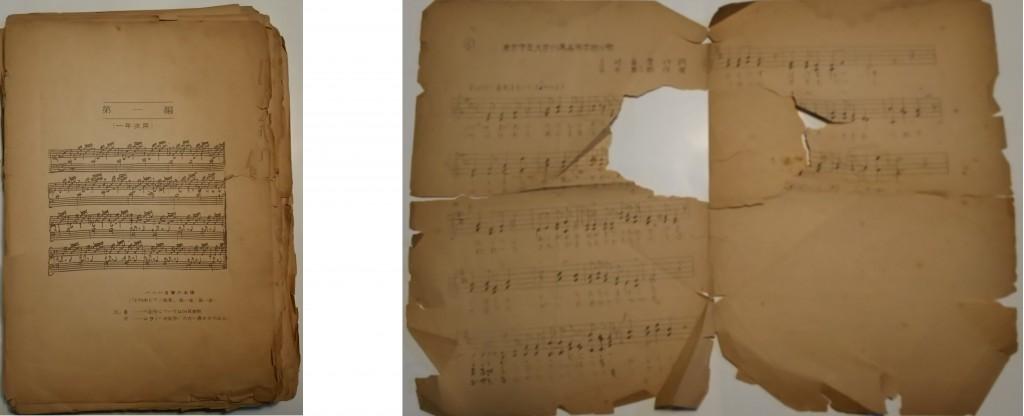 高校音楽教科書の1ページ目とガリ版刷りの「校歌」