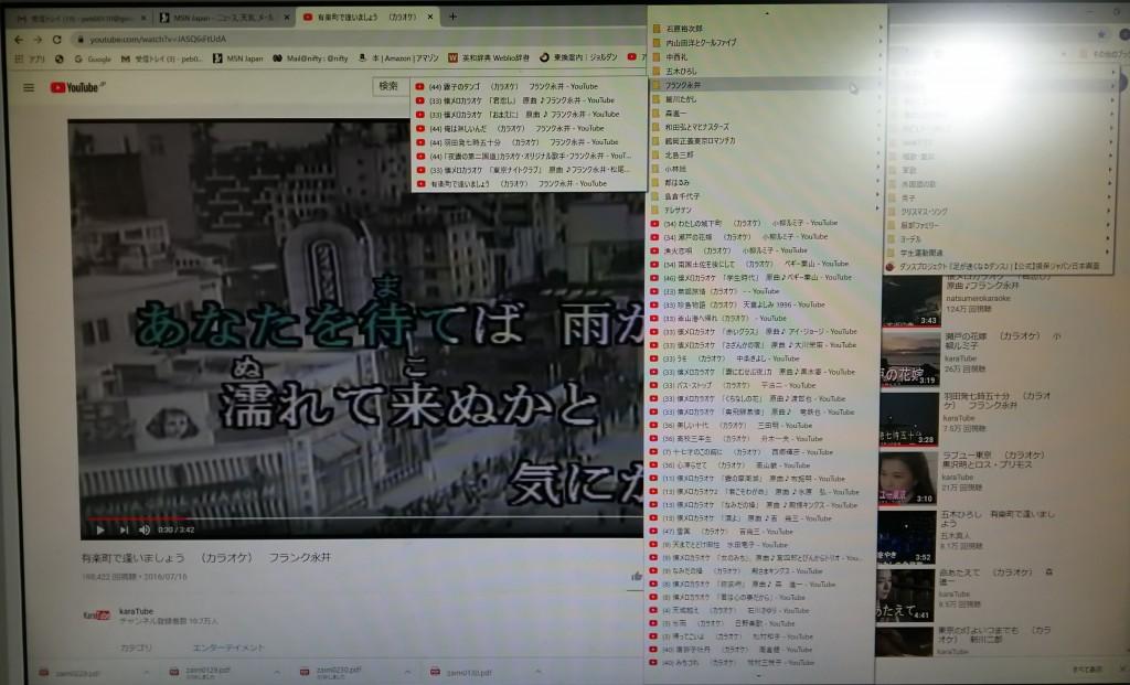 YouTube-画面